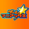 ANIMAX「GAME MANIACS」